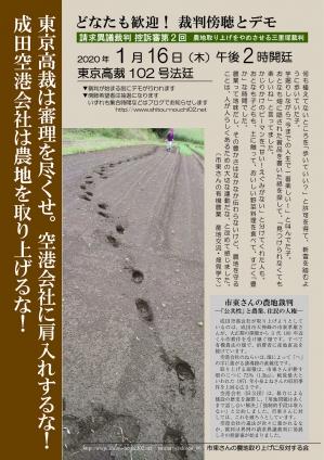 Seikyu2_blog
